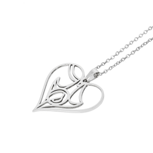 Collier - Sainte Famille - cœur- Stainless Steel